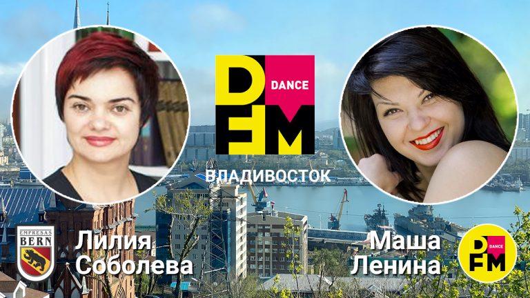 DFM Владивосток